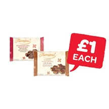 Thorntons Mini Caramel Shortcake Bites / Chocolate Fudge Brownies | 8 Pack