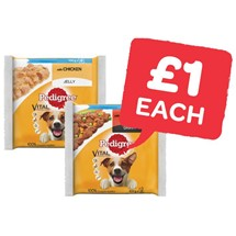 Pedigree Pouch | 3 Pack