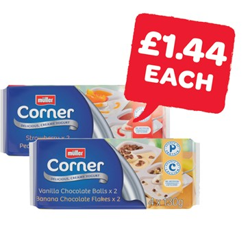 Muller Corner Crunch / Fruit 130g/143g | 4 Pack