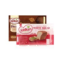 Kelkin White / Brown Bread | 400g