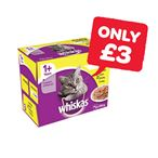 Only £3 | Whiskas Cat Food 100g | 12 Pack