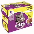 £2.50, Whiskas Pouches, 12x100g (2)