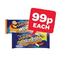 McVities Jaffa Cake Bars / Jaffa Cake Mini Rolls | 5 / 6 Pack