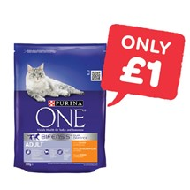 Purina One | 200g