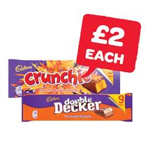 Cadbury Wispa / Double Decker / Dairy Milk / Crunchie / Flake | 9 Pack