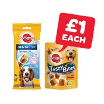 Pedigree Dentastix Adv / Tasty Bites | 80g/130/140g