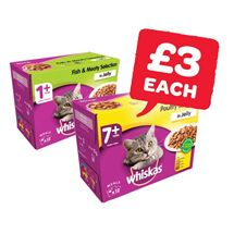 Whiskas Cat Food 100g | 12 Pack